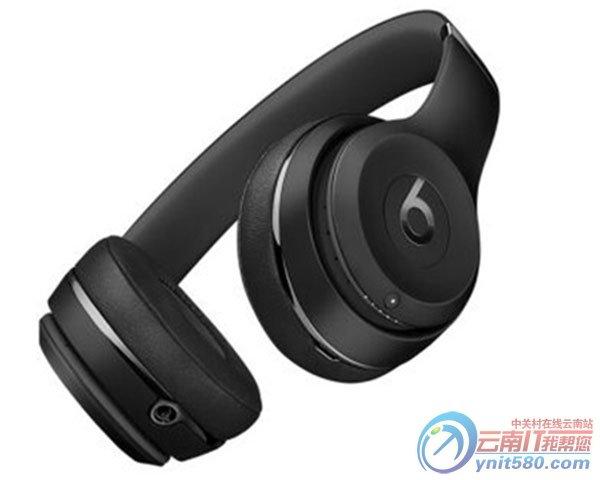 Solo3 头戴式蓝牙耳机-BEATS耳机SOLO3蓝牙版昆明报价2199元